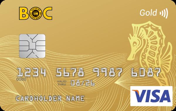 Bank of Ceylon Credit Card