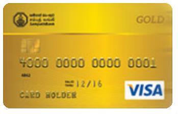 Sampath Bank Plc Credit Card