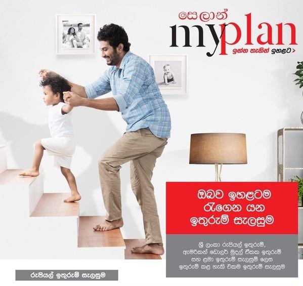 Seylan Bank Plc Rupee Kids Savings Plan Fixed Deposit