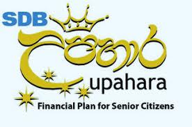 Sanasa Development Bank Plc SDB Upahara Fixed Deposit Fixed Deposit