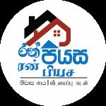 Regional Development Bank Vehicle Loan