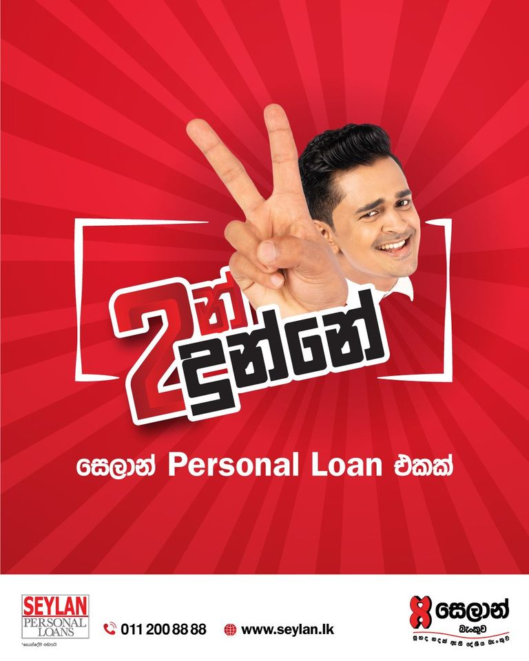 Seylan Bank Plc Vehicle Loan
