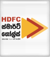 HDFC Bank of Sri Lanka Smart Goals Fixed Deposit