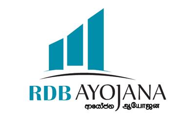 Regional Development Bank RDB Ayojana (Investment account) Fixed Deposit
