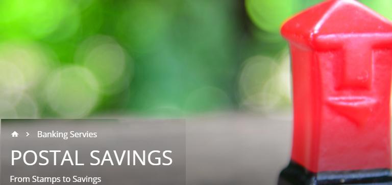 National Savings Bank POSTAL SAVINGS Fixed Deposit