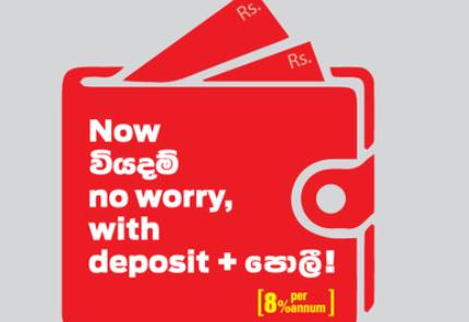 National Development Bank Plc Reverse Planner Fixed Deposit