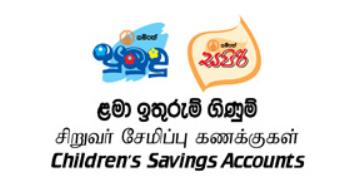 Sampath Bank Plc Sampath Pubudu - Sapiri Fixed Deposit