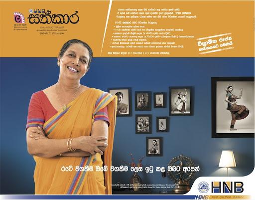 "Hatton National Bank Plc ""Sathkara"" for Gov.Servants Fixed Deposit"