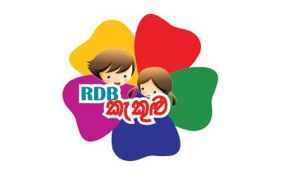 Regional Development Bank RDB Kekulu Fixed Deposit